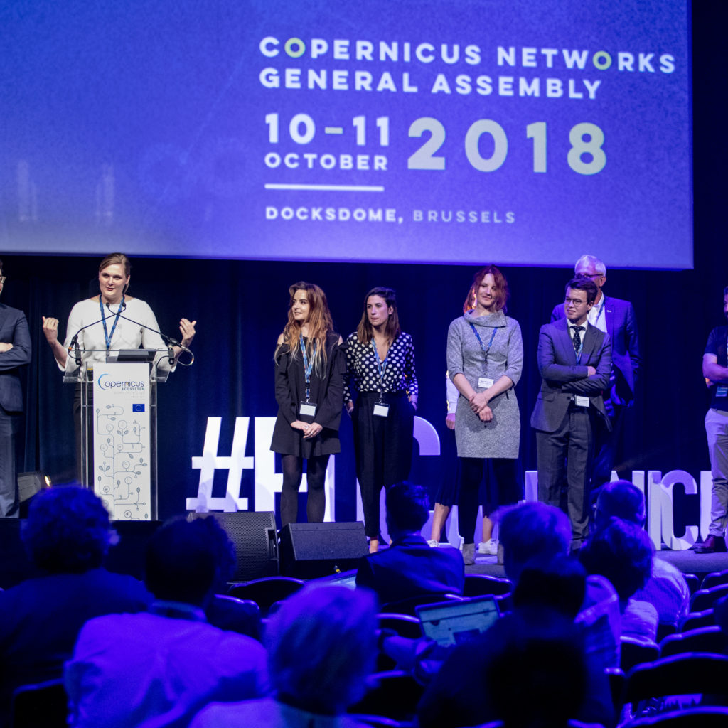 Copernicus Support Office: Bringing the Copernicus ecosystem together
